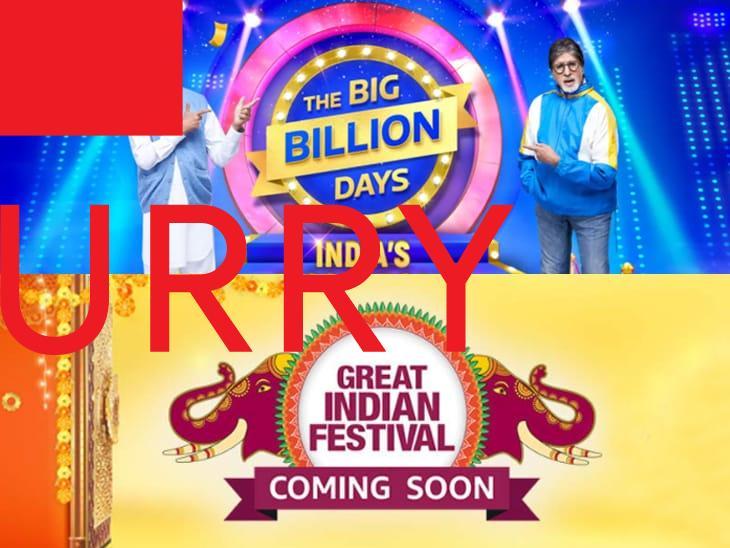 Amazon Great India Festival & Flipkart Big Billion Days 2020 Sales