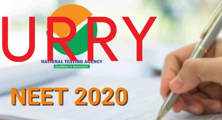 NTA NEET 2020 Result