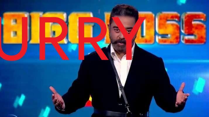 Big Boss Tamil Season 4